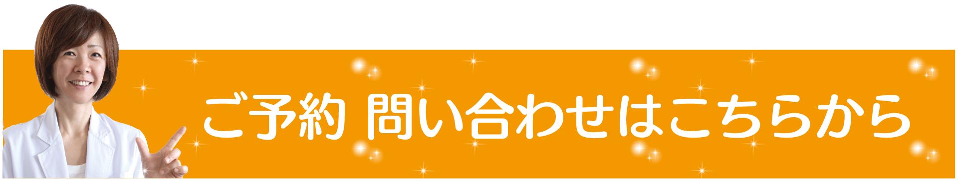 スーパースカルプ川西能勢口店